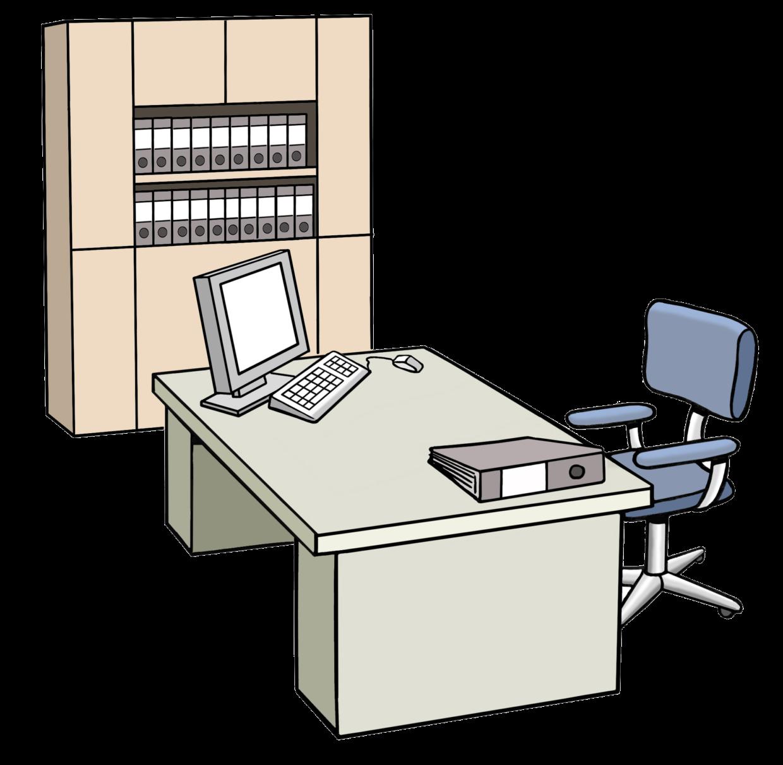 Ein leeres Büro.