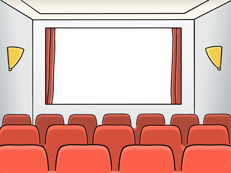 Ein leerer Kinosaal.